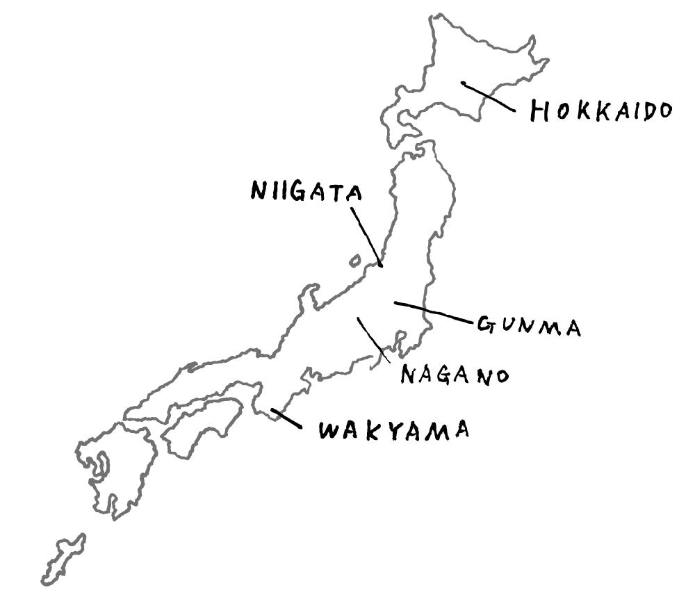 北海道 お悔やみ